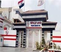 27 ديسمبر.. الحكم في دعوى إلغاء القيمة المضافة لأعضاء نادي الزمالك
