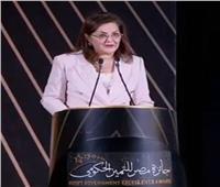 وزيرة التخطيط: رغم جائحة كورونا إلا أننا كان لدينا عزيمة كبيرة لمواصلة العمل