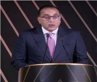 تموين بورسعيد يحصد درع مصر للتميز الحكومي