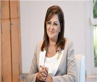 وزيرة التخطيط: جائزة مصر للتميز الحكومي لم تكن بمعزل عن مؤسسات الدولة
