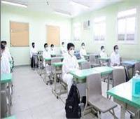 السعودية:تأجيلعودة طلاب المرحلة الابتدائية للمدارس