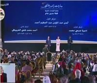 بالأسماء.. الفائزون بجائزة مصر للتميز الحكومي