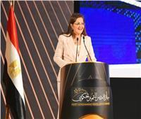 وزيرة التخطيط تتقدم بالشكر لفريق عمل جائزة التميز الحكومي