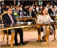 هالة السعيد توضح فئات جائزة مصر للتميز الحكومي