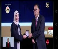 البحر الأحمر تحصد 4 جوائز بمسابقة التميز الحكومي
