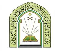 السعودية: استمرارتطبيق التباعد بين المصلين والعمل بالإجراءات الاحترازية