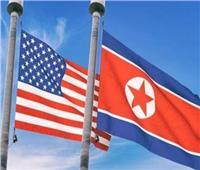الولايات المتحدة تؤكد استعدادها للحوار مع كوريا الشمالية دون شروط مسبقة