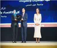 تفاصيل إعلان الفائزين بالمراكز الأولى بجوائز مصر للتميز الحكومي 2020