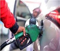 لمالكي السيارات.. أسعار البنزين بمحطات الوقود الأربعاء