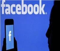 «فيسبوك» تخطط لتغيير أسم الشركة خلال أيام