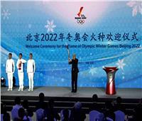 شعلة الألعاب الأولمبية الشتوية تصل إلى الصين