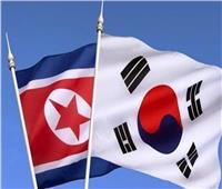 كوريا الجنوبية تدرس تخفيف العقوبات على جارتها الشمالية حال العودة لطاولة المفاوضات