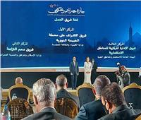 التخطيط: تكريم 57 موظف ومؤسسة بحفل إعلان جوائز مصر للتميز الحكومي