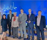 «الهيئة العامة للاستثمار» أكثر الجهات الحكومية في عدد جوائز مصر للتميز الحكومي