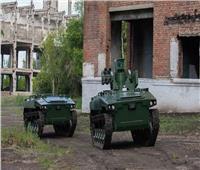 الجيش الروسي يختبر روبوتات تعمل ذاتيا في ميادين التدريب