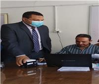 «صحة المنوفية» تتابع عمل مكتب خدمة المواطنين الخاص بالتطعيم ضد كورونا