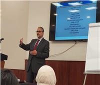 برنامج تدريبي لرفع كفاءة مديري المشروعات بـ«التخطيط»