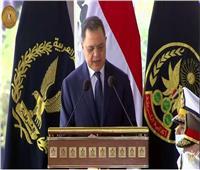 وزير الداخلية: حريصون على ترسيخ مبادئ حقوق الإنسان ووضعها كمادة أساسية