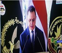 وزير الداخلية للخريجين الجدد: واجبكم المقدس حماية مقدرات وإنجازات الوطن