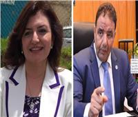 غدا.. أسنان مصر للعلوم والتكنولوجيا تنظم المؤتمر العربي الدولي الخامس