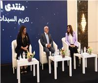 محافظا بورسعيد ودمياط يشهدان منتدى الخمسين سيدة الأكثر تأثيرا