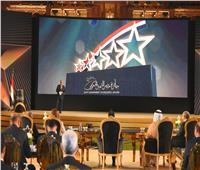 جائزة مصر للتميز الحكومي:تم تغيير معايير جائزة الوحدات الخدمية إلى نظام النجوم العالمي