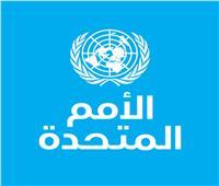 «زي النهاردة» الأمم المتحدة تبدأ عملها في مصر