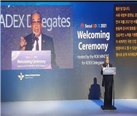 دعوة الشركات الكورية للمشاركة في معرض مصر «EDEX 2021»