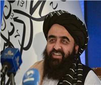 «طالبان»: بحثنا مسألة إلغاء تجميد الأصول الأفغانية
