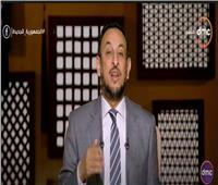رمضان عبدالمعز يوضح ما هو حبل الله المتين؟  فيديو