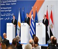 صحيفة يونانية: القمة الثلاثية بين مصر واليونان وقبرص تؤكد المصالح المشتركة