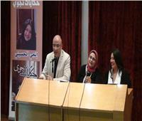 مركز سينما الحضارة يناقش «حكايات نجوى» لـ«إنجي الحسيني»