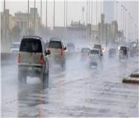 «الأرصاد» تكشف حالة الأمطار خلال الـ72 ساعة القادمة