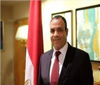 مصر وسلوفينيا تبحثان أوجه العلاقات الثنائية في كافة المجالات وسبل تطويرها