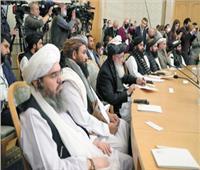 مشاركة وفود من طالبان و10 دول بهدف مناقشة الأوضاع العسكرية فى أفغانستان