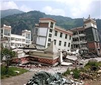 أخطر الزلازل حول العالم