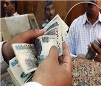 لأصحاب المعاشات .. قرض من بنك ناصر الاجتماعي يسدد علي 3 سنوات