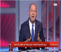 الديهي عن تقرير «رويترز» حول سيناء: يموت الزمار وصوابعه بتلعب