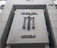 براءة زوج من إزعاج مطلقتهبإرسال رسائل تهديد عبر«الفيس بوك»
