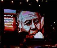 الأهلي يعرض فيلمًا تسجيليًّا لإنجازات حسن حمدي في حفل تكريمه