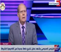 عبد الحليم قنديل يوضح رسائل الرئيس السيسي خلال حفل تخرج طلاب كلية الشرطة