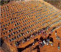 البرازيل تسجل 373 وفاة جديدة بكورونا