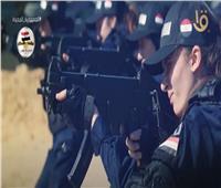 عناصر الشرطة النسائية.. سيدات اخترن التحدي ومكافحة الجريمة  فيديو