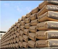 أسعار الأسمنت في السوق المصري 21 أكتوبر 2021