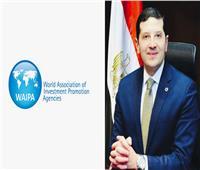 """هيئة الاستثمار تفوز بمنصب نائب رئيس الرابطة العالمية لوكالات ترويج الاستثمار """"WAIPA"""""""
