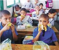 إجراءات الوقاية أثناء تقديم التغذية المدرسية| فيديو