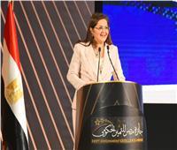 وزيرة التخطيط: جائزة مصر للتميز الحكومي تحقق طموحات المواطن