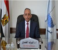لجنةلتنظيم قبول الوافدين بالدراسات العليا لجذبهم لجامعة الإسكندرية