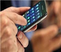 خبير أمن معلومات يوضح طرق حماية الهاتف من التجسس | فيديو