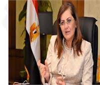 وزيرة التخطيط والتنمية الاقتصادية تشارك بقمة قادة الاستثمار العالميين